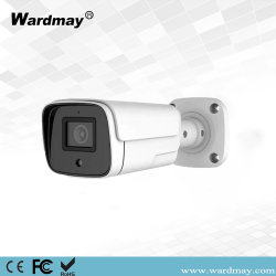 H.265 4K 8.0MP 실외 초고속 IP 카메라 보안 시스템