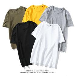 قطع مقلصة من القطن الفارغة [ت] قمصان [سبورتس] يرتدي قميص تصميم خاصّة سهل قميص رجالي