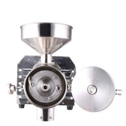 커피 Pulverizer 선반 곡물 선반 Pulverizer 음식 기계장치