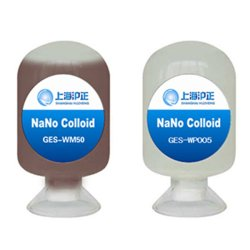 Nano Metal Solution Germanium Liquid