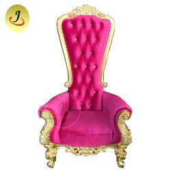 Dos haut Royal Reine Président /Canapé de mariage/ King Président/présidente du trône