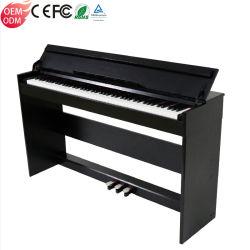 キーキーボード楽器のハンマーの処置のミディ電子重くされた88デジタルのピアノ