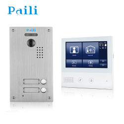 HDのタッチ画面メモリのビデオドアの電話7インチのドアベルのホームセキュリティーの