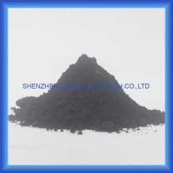 マイクロモリブデン(iv)の硫化粉