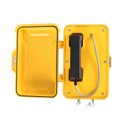 最上位グレードの黄色マリン緊急防水電話