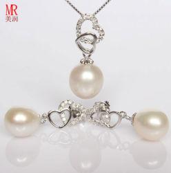 中心の形の銀の淡水の真珠のペンダント、セットされるイヤリング