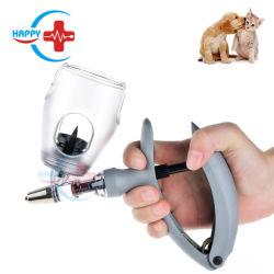 Hc-R034b automático de la jeringuilla veterinario vacuna ajustable Tipo de Botella continuo automático jeringa 2ml/5ml.
