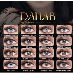 Ежедневно высокое качество удобные Дахаб контакт совместимый объектив моды контакт совместимый объектив//ежедневные контакты совместимый объектив