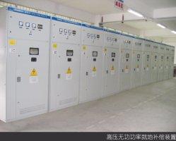 Energien-Faktor-Flatterdämpfer der mittleren Spannungs-10kv automatischer