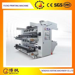 よいFlexoの版の使用によって2つのカラー半自動紙袋のFlexoプリント機械を供給しなさい