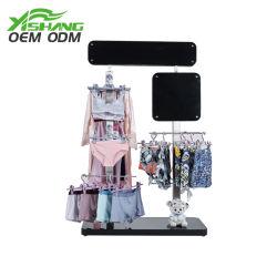 ملابس خاصة ملابس داخلية حمالة الصدر ملخّص حامل