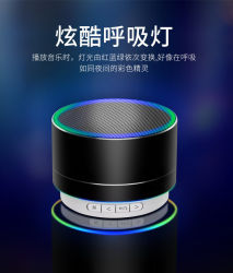 بطاقة Bluetooth TF قرص USB مكبر صوت FM شعبي A10 Bluetooth بطاقة مكبر الصوت المحمولة Mini Metal Wireless Mobile Phone صوت Bluetooth المبيعات المباشرة من جهات التصنيع