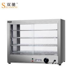 빵 장비 가온 쇼케이스/도매 보온기