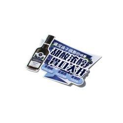 사용자 정의 인쇄 책자, 카탈로그, 전단, 전단, 브로셔, 잡지 CMYK 색상