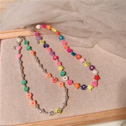 2021 Nuevo lindo Collar de perlas perla de la flor de la cadena de diseño
