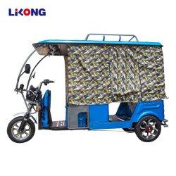 ليلونغ الصين مصنع يعمل بطارية سيارة ريكشو راكب كهربائية الدراجة الثلاثية