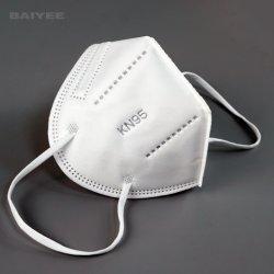5 ply KN95 Demi-masque jetable Masque Masque facial étanche aux poussières non-tissés de respirateurs FFP2 masque N95
