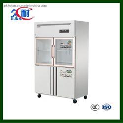 Hoge kwaliteit 2021 nieuwe ontwerp commerciële koelkast met de beste prijs