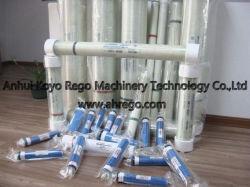 50g Recherche rapide de l'eau carter du filtre à membrane RO