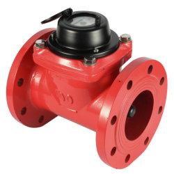 中国の信頼性の高いサプライヤ - 取外し可能な産業用水メーターの温水フロー メートル