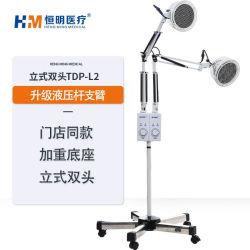 Физиотерапия Far-Infrared лампы медицинские домашнего Двойной держатель лампы конкретных электромагнитной волны терапии расчетная мощность устройства-L2