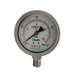 Todos os gases de Aço Inoxidável Manômetro de pressão de fluido de óleo, medidor de pressão hidráulica, tubo de Bourdon Manômetro Analógico
