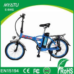 경적 라이트 통근 보조 E 자전거 접기