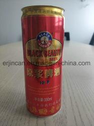 Articoli Promozionali Jbs Grano Craft Birra