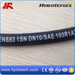 산업용 호스 고압 호스 유압 호스 SAE 100 R1at/DIN EN 853 1초