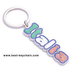 Цвет полностью письмо Italia сувенирный первоначальный цепочки ключей (BK11663)