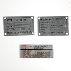 لوحة اسم الماكينة المصنوعة من الألومنيوم المخصص مع ملصق لاصق