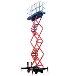 屋外上昇Mewpを切る頑丈な上昇を切る油圧携帯用車の上昇港の貨物が切る上昇パレット上昇のプラットホームを切りなさい