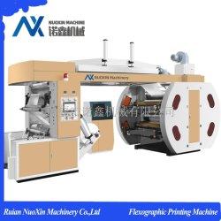 150m/Min 4 색깔 Flexographic 인쇄 기계 (경제 중앙 드럼 유형)