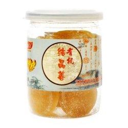 Le gingembre séché de sucre cristallisé Nuget Gingembre Gingembre coupé en dés et pièce avec couleur dorée pour l'ensemble de la vente