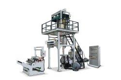 بلاستيك البولي إيثيلين البولي إيثيلين أحادي الطبقة القابل للتحلل الحيوي، والبلاستيك ذو الرأس الدوار ذو الكثافة العالية/البولي إيثيلين ماكينة لفيلم Blowing Machine SJ-B55 خصم 15%