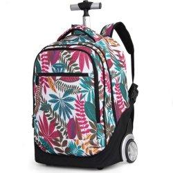 Carrito de ruedas de dibujos animados de hombro doble viaje de negocios Ocio portátil Bolsa Mochila escolar de equipaje (CY6893)