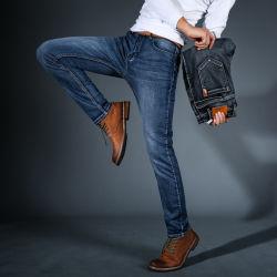 2019本の落下細いメンズ純粋な綿のズボンの新しいファッションビジネスの偶然の人のジーンズ