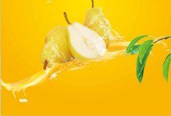 Decolorizationおよび脱酸による集中されたナシジュース
