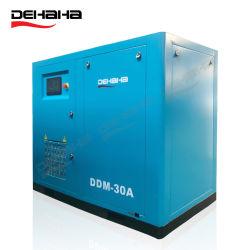 توفير طاقة عالي الكفاءة بنسبة 40% ضاغط هواء/مياه من مرحلتين بقدرة 30 قدرة حصانية ضواغط الهواء الملولب لبرغي VSD الخاص بآلة صيانة طاقة التيار المتردد لتبريد المحرك مع شهادة CE ISO