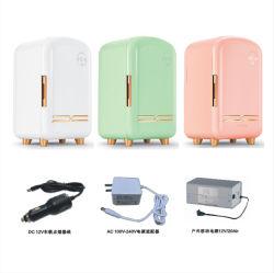 12L 小型ポータブルスキンケア化粧冷蔵庫ミニメイク美容室用冷蔵庫