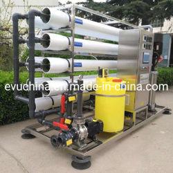 Swro personnalisé Eau de mer de dessalement par osmose inverse PURIFICATEUR D RO/Filter/purification/Système de traitement de filtration pour boire