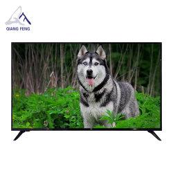 تلفزيون بشاشة مسطحة الأسعار تلفزيون LCD