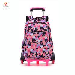 Kids School Student Fashion sac chariot le carton d'enfants sac à dos de l'épaule