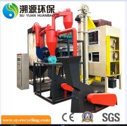آلة إعادة تدوير لوحة PCB وماكينة إزالة مكونات لوحة PCB