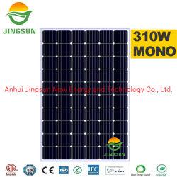بيع جينغصن الساخن 290 واط 300 واط و310 واط اللوحة الشمسية الأحادية اللون PV السعر
