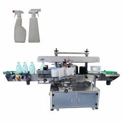 Automatische doppelte seitliche runde/flache/quadratische Flaschen-Etikettiermaschine (PST-S03)