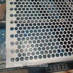 0.8mm - 2.0mm 천공된 금속 메시 플레이트 탄소강 플레이트 산업용 메쉬 공장