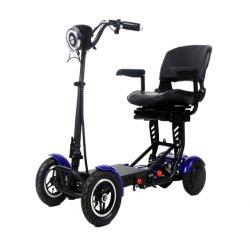 Четыре колеса скутер портативный складной легкий и мощный небольшие мобильные системы 4 управляемых колес для скутера скутер компактный Escooter вентиляции салона