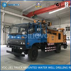 YDC-2B1 montada en camión de plataforma de perforación de pozos de agua