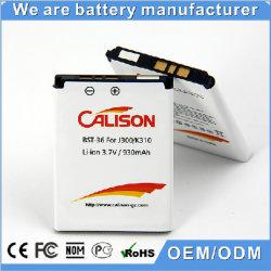 Продажи с возможностью горячей замены батареи для мобильных телефонов Sony Ericsson EP500